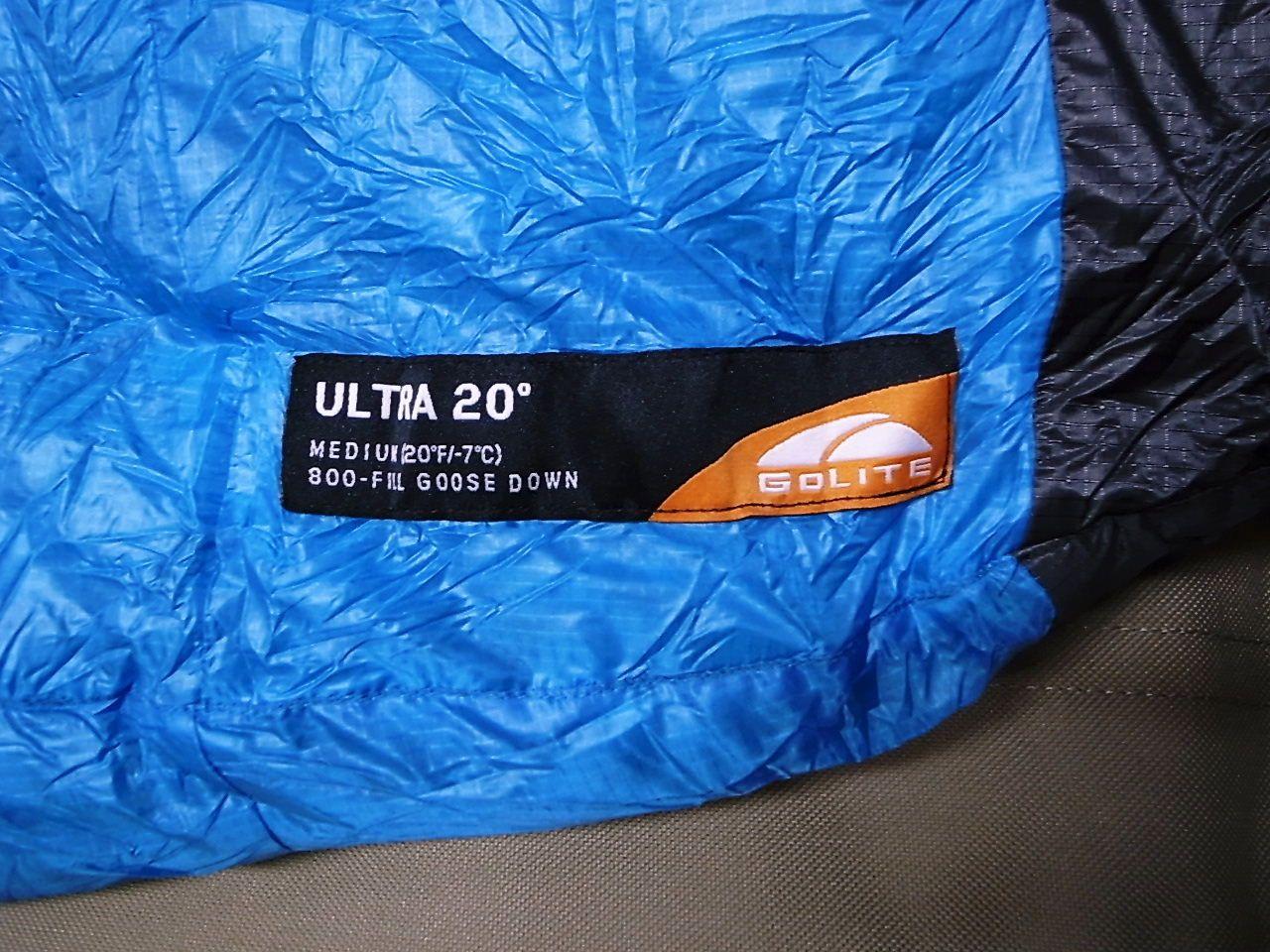GOLITE ULTRA20°  ゴーライト ウルトラ20°