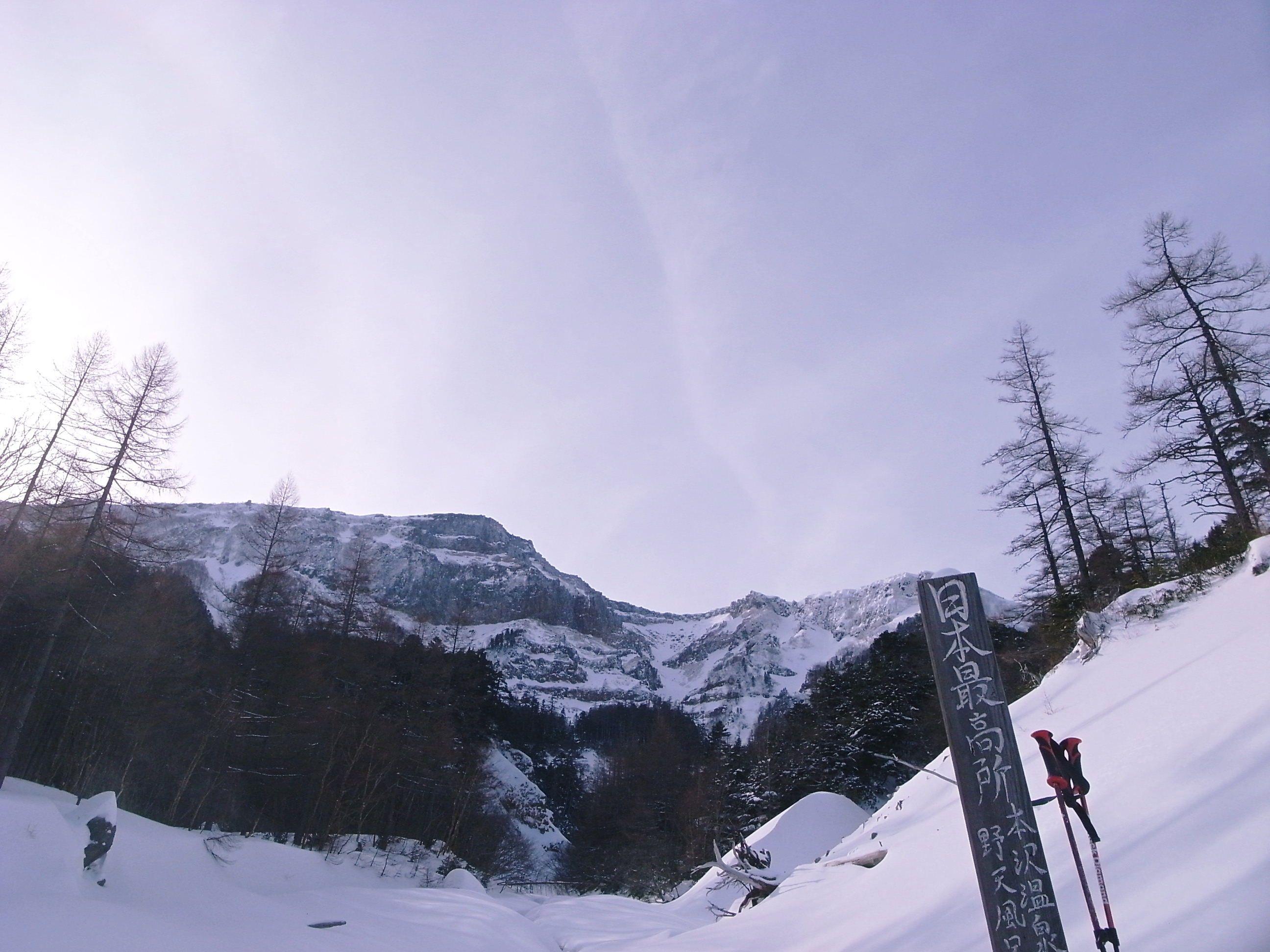 八ヶ岳スノーハイク 本沢温泉 Day2 22. January 2009