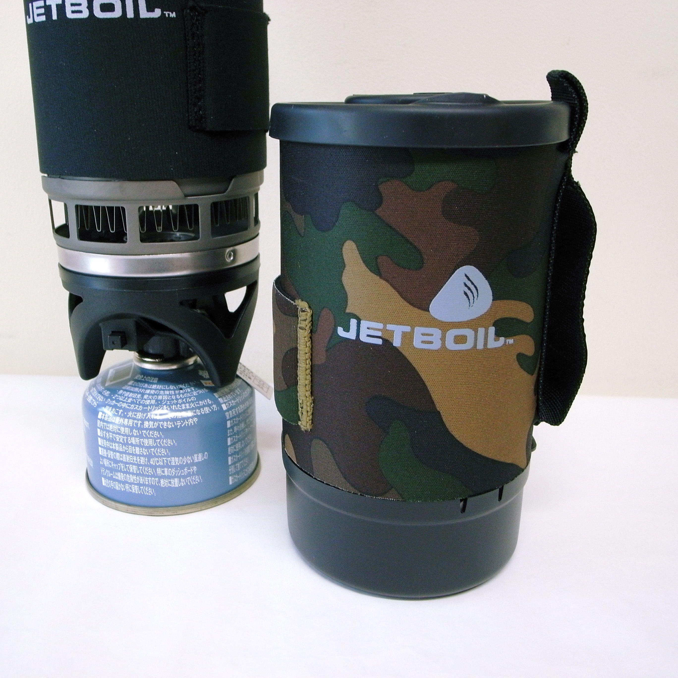 JETBOIL PCS/CAMO