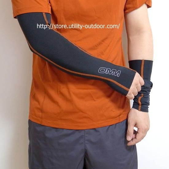 OMM Swift Arm Warmers