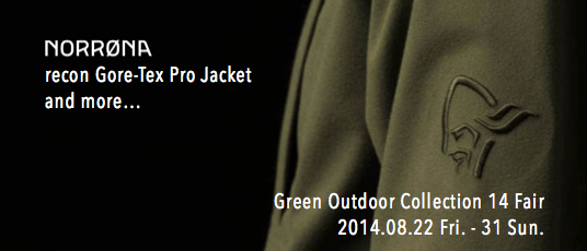 NORRONA Green Outdoor Collection 14 Fair