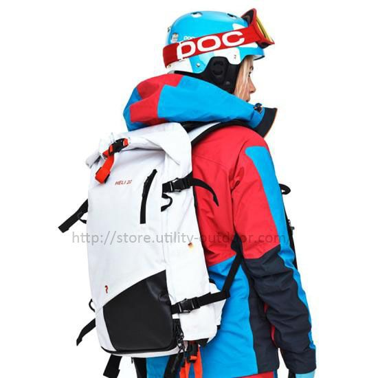 PeakPerformance Heli Backpack 22L