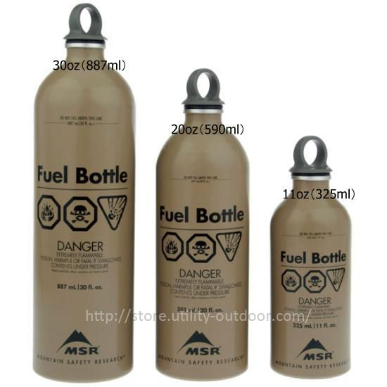MSR Fuel Bottles Military