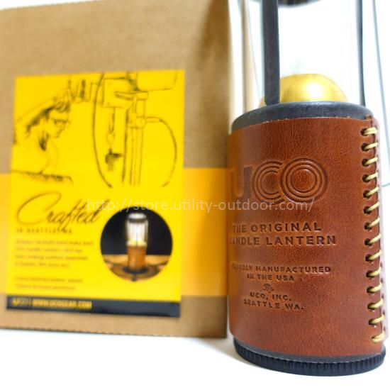 UCO Special Edition Candle Lantern