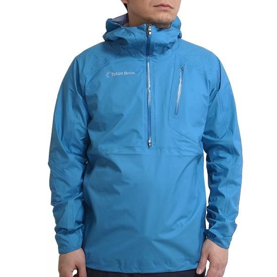 Teton Bros. Feather Rain Jacket