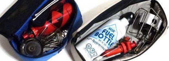 MSR 50th Anniversary Fuel Bottles 20oz