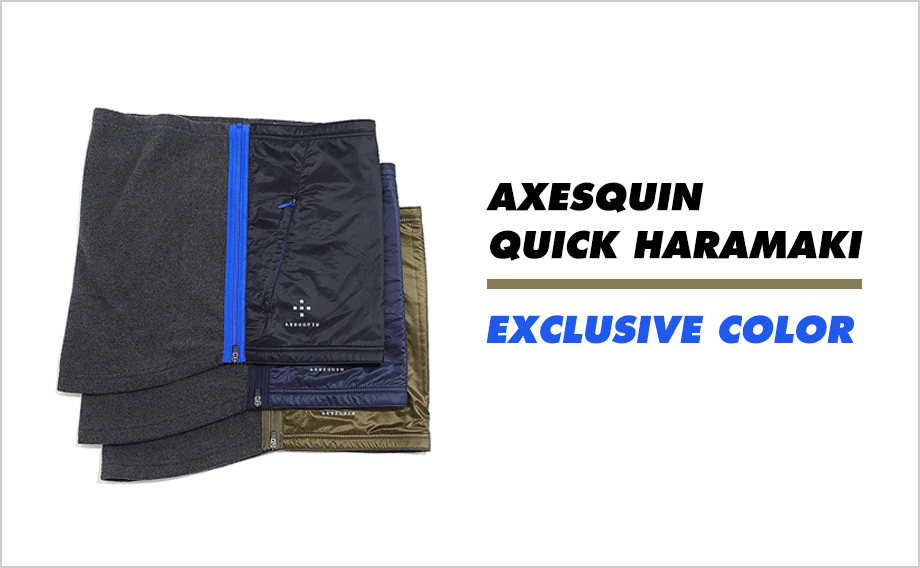 AXESQUIN QUICK HARAMAKI EXCLUSIVE COLOR