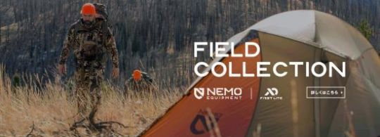 NEMO x FIRST LITE  Field Collection