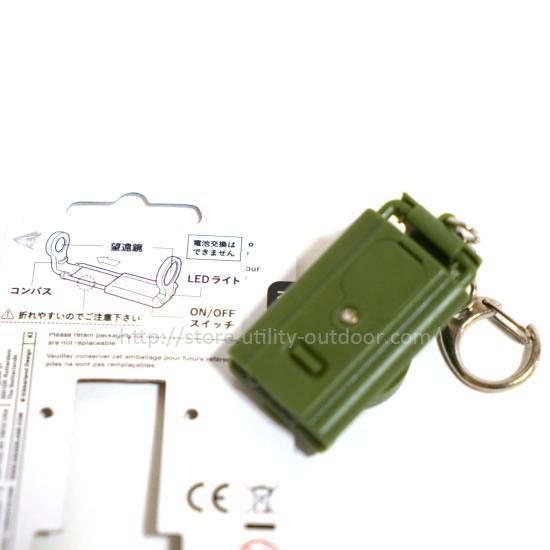 DSC00288_small