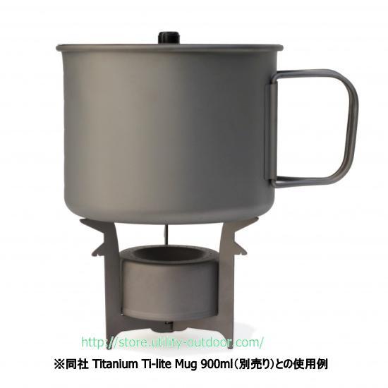 converter_stove_-_900_mug_1_small
