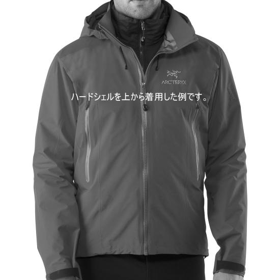 aAtom-AR-Jacket-Triton-Outfit_small